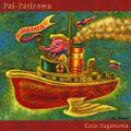 [CD] 菅沼孝三2ndCD『Pai-Patiroma』